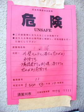 SANY0015_2.jpg