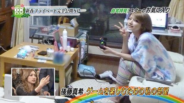 20110111_000b_gomaki.jpg