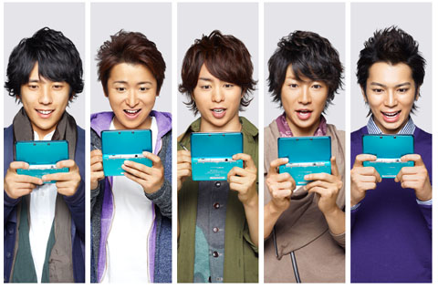 20110121_001_3DS.jpg