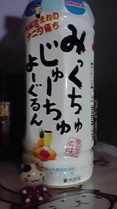 10-03-01_001.jpg