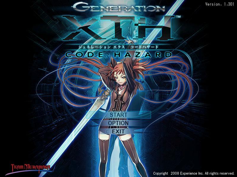PC,XTH,ジェネレーションエクス,Wizardry,ウィザードリィ,タイトル
