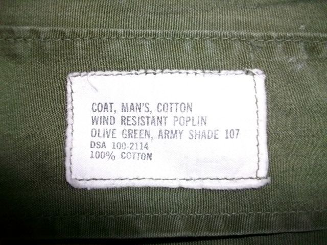 19502ND1960ARMY 008