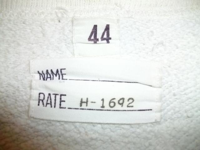 1940USNAVYSWEATSHIRT 006