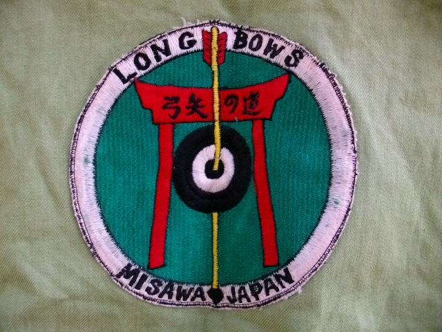 MISAWA 002