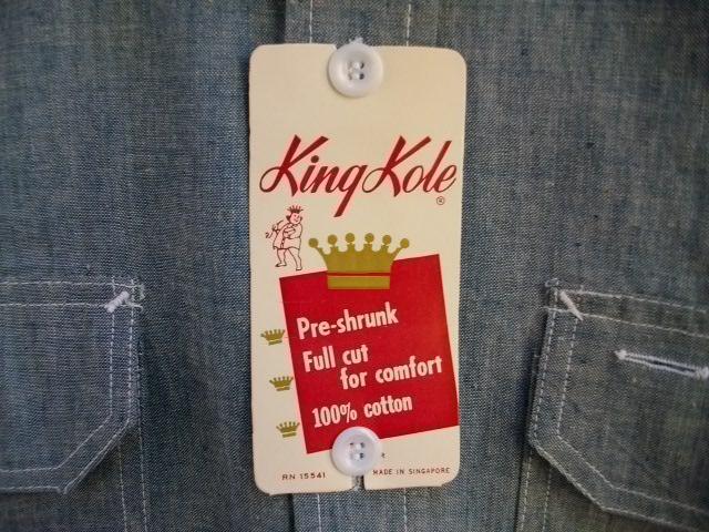 1950S KING KOLE シャンブレー 001