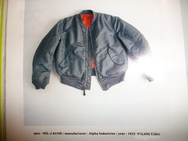 1960USAIRFORCEA-1 015