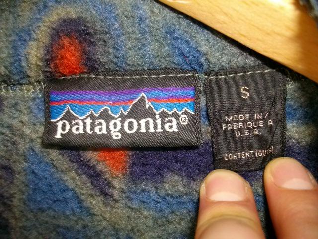 パタゴニア フリース 015