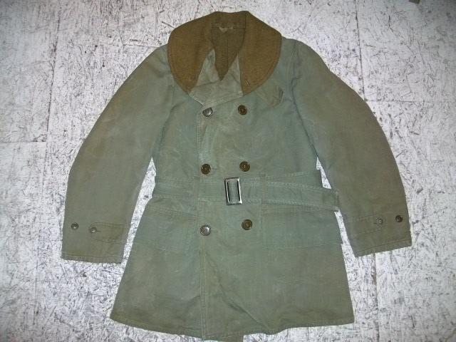 1940USARMYCOARTX2 001