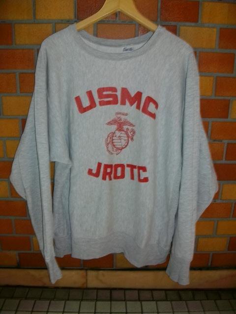 USMCJROTCUSARMYWOOLP 001