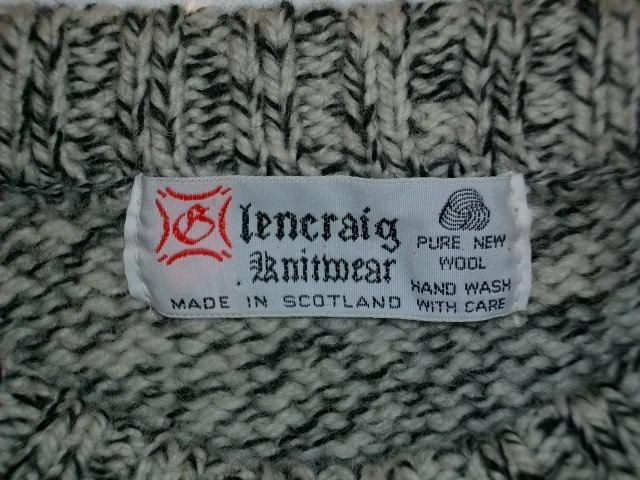 us air force sample knit 033