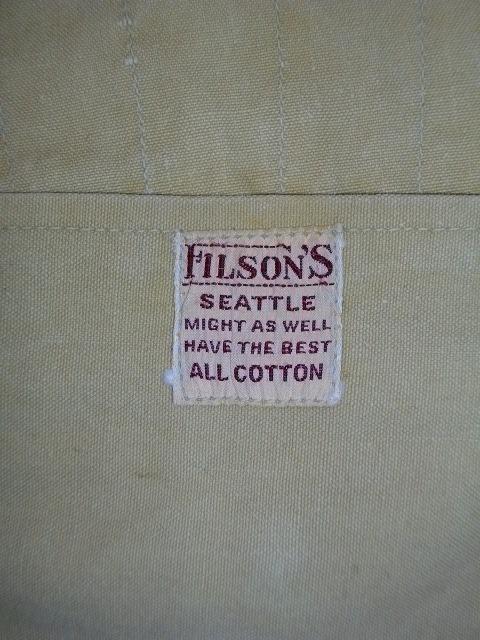 filson vest lettered 0134 border=