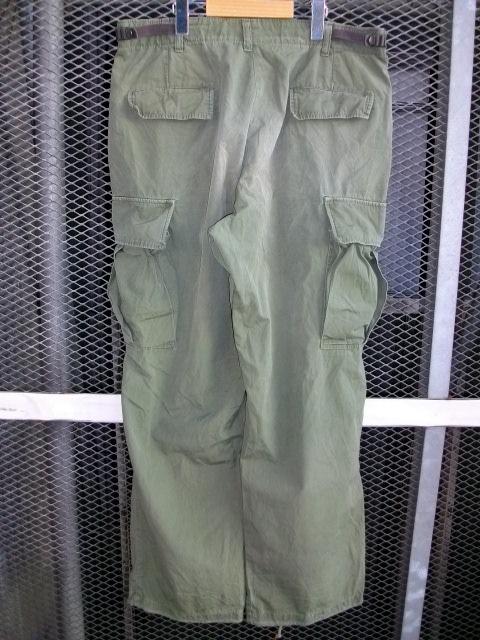ammuition army pants 007