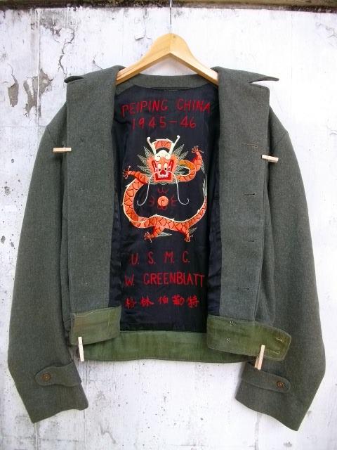 USMCUSNAVY刺繍 001