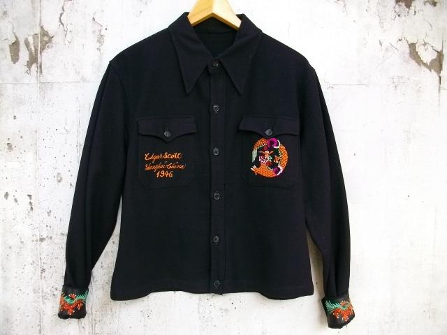 USMCUSNAVY刺繍 005
