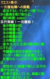 2012-04-20 22-18-55
