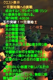 2012-04-20 23-07-26