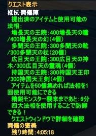 2012-04-22 22-54-40