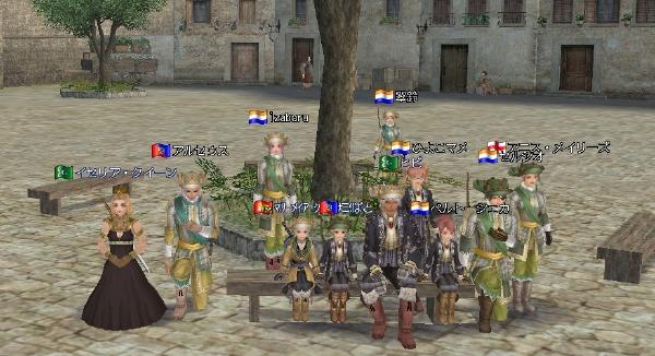 CL11年4戦