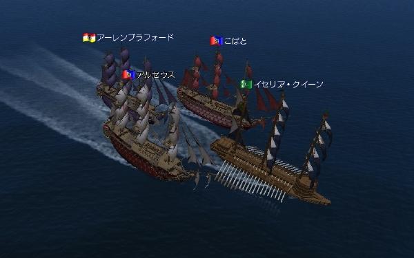 三大極悪海事クエ5
