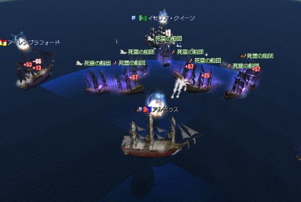 三大極悪海事クエ6