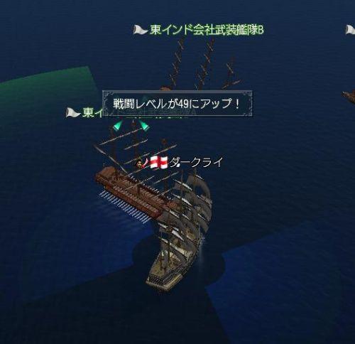 海事上げ_500
