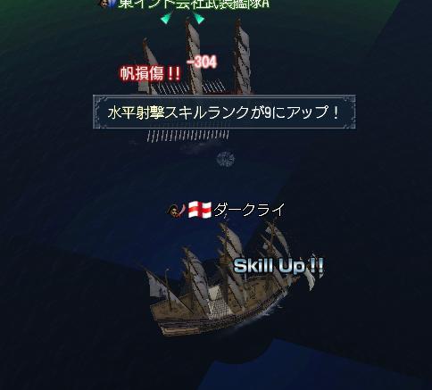 海事上げ3