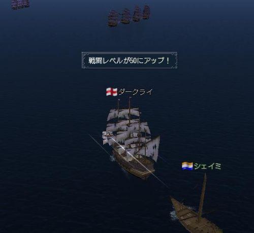 海事上げ2_500
