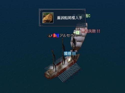 重装収奪6_500