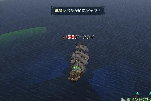 収奪失敗と海事上げ3