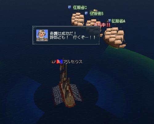 収奪失敗と海事上げ