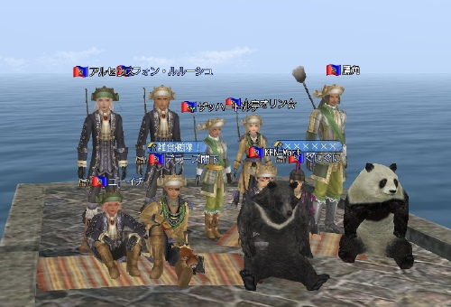 大海戦2日目3