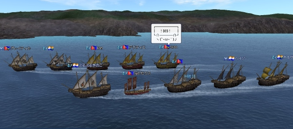 大海戦3日目2