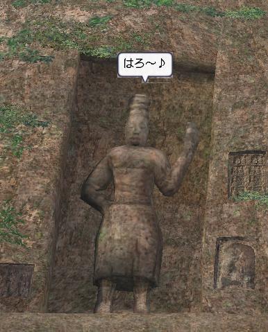 冒険20110924-5