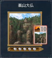 冒険20110924-3