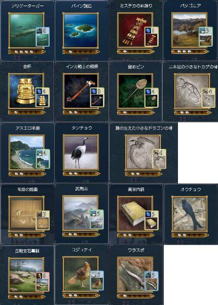 冒険20110924-1_600