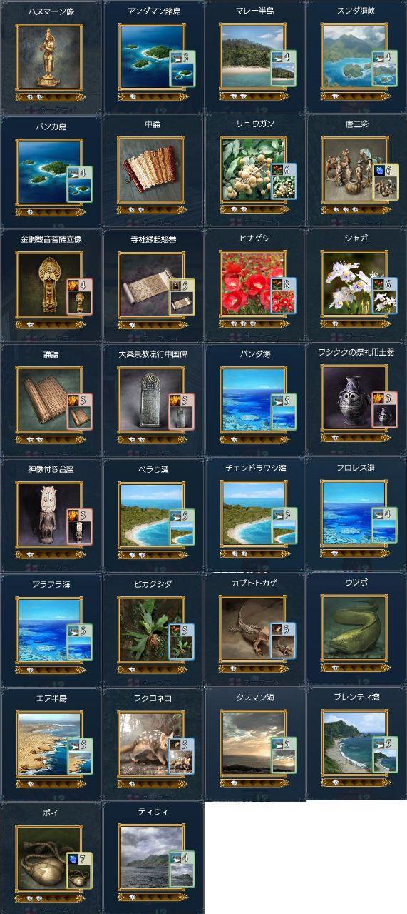冒険20110930-1_1280