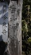 大船-鎌倉4