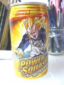 powers_.jpg