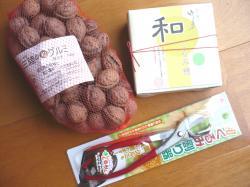 wagurumi_set.jpg