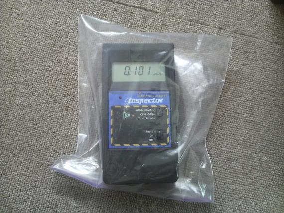 P1002850.jpg