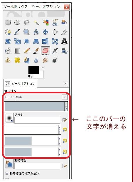 GINP3.jpg