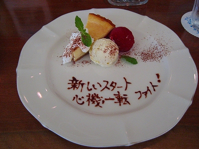 s-gift