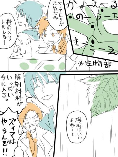 c_baiu.jpg
