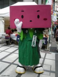 20101014_04.jpg