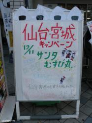 20101211_01.jpg