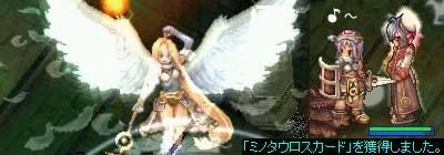 スパノビ天使