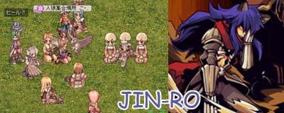 JIN-RO