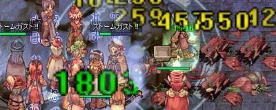 蜃気楼の塔1F