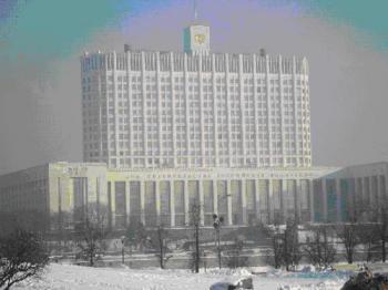 ロシア連邦議会ビル