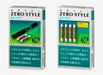 無煙たばこ 「 ZERO STYLE MINT 」